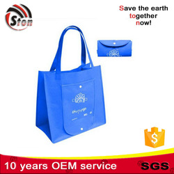 2015 latest design top quality hot selling lamination foldable folding rpet eco tote bag from factory directly