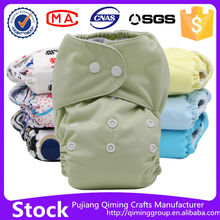 Beilesen best selling products wholesale diapers newborn