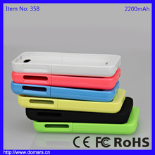 High Quality Power Bank Cover Case Four Colors Mobile External Battery Large Capacity 2200mAh For Mobile Phone