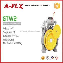 Elevator Parts Type Traction Machine GTW2-101P7 Elevator Gearless Traction Machine