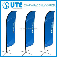 multi--functional top brand utility flag global trading products popular promotion flag banner