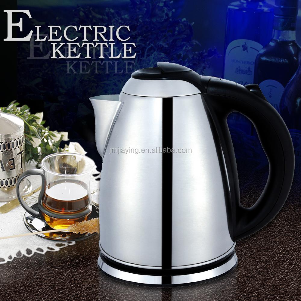 kettle (22).jpg