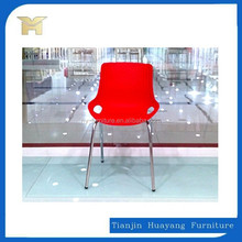 outdoor furniture plastic chairs,living room chair ,Dining room chairHYH-9130