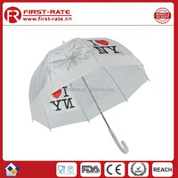 Apollo umbrella with customized logo printing