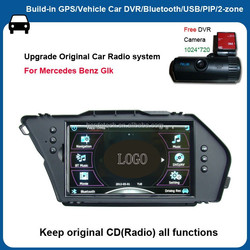 FACTORY direct sales No Disk Upgrated Multimedia Radio Win ce 6.0 system Car DVD GPS for Mercedes Benz Glk 300/350