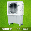Good price energy saving desert cooler / desert room air conditioner cooler