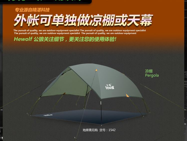 Туристическая палатка NDIE 20114 3/4 3 TENT-6