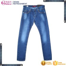 America style trousers fashion skinny denim hot cotton brand clothing jeans for men