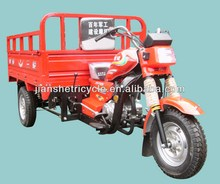 China 250cc three wheel motorcycle/cargo tricycle
