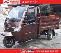 lifan motorcycle made in China/Cabin Cargo Tricycle HL200ZH-C12