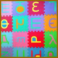 Pre-cut EVA foam Alphabet Fridge Magnet/Die cut EVA foam fridge magnet for decoration/Educational EVA fridge magnet for kids
