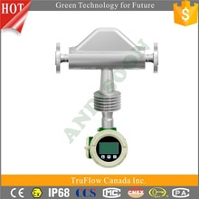 Professional Manufacturer liquid controls flow meter, solvent mass flowmeter, fuel level sensor