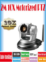 H.264 2MP 10X Optical PTZ 1080P CCTV wireless camera WIFI IP Camera
