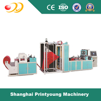 PRY-600 Full Automatic NonWoven Fabrics Bag making Machine