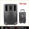 """Professional 12"""" Active audio pro stage speaker PU-12A"""
