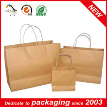 China Professional manufacture Mini Brown Paper Bags