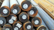 4140/42CrMo4 1.7225/SCM 440 38CrMoAl / 34CrAlMo5 Alloy Steel Bar