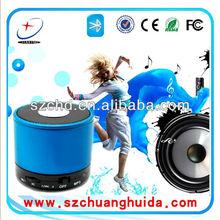 2013 new arrival dynamic stereo pc speaker