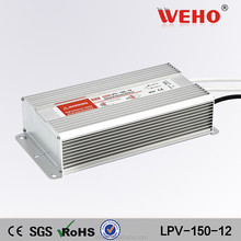150w waterproof LPV-150-12 12v switching ac dc led driver smps