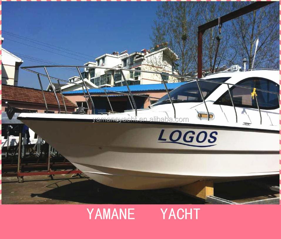 Ovale en aluminium en alliage hublot petit yacht hublot autre quipements de navire id de - Contreplaque marine 10mm ...
