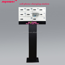 universal charger kiosk public mobile phone charging station