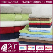 Manufacturer Supply Popular Design Dobby 100% Cotton Terry Washcloth Solid Colour Towel