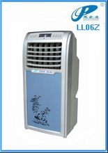 Evaporative water cooler,40mm cooling pad, Centrifugal motor, Timing setting,Low noise,