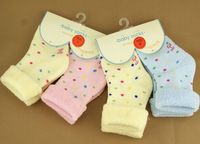 cotton turn cuff socks for baby