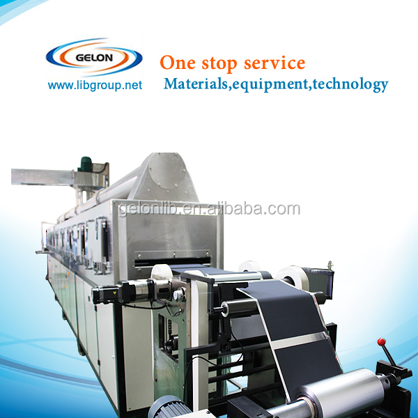 battery manufacturing machine