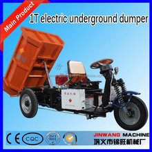 Hot sales electric underground dumper, mini underground dumper, underground dumper made in china