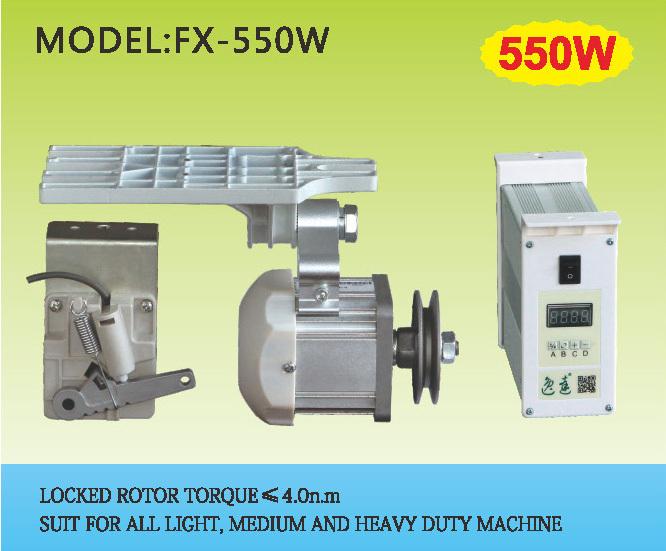 550w Motor Industrial Sewing Machine Servo Motors From Wenzhou Yida Technology Co Ltd