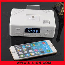 New NFC bluetooth docking station speaker with alarm FM radio mini speaker with dock display 3.5'' LCD screen hotel speaker