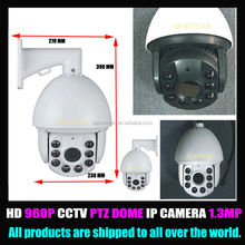 Haiwvision 36X Zoom ptz ip surveillance cameras for home ptz ip camera hd outdoor pt indoor network camera 1280*960P