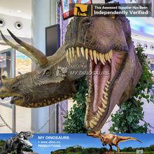 My Dino-De tamaño natural de dinosaurios de cabeza de dinosaurio artificial animada