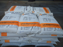 construction chemical of SNF sodium naphthalene sulphonate formaldehyde manufacture in ChIna