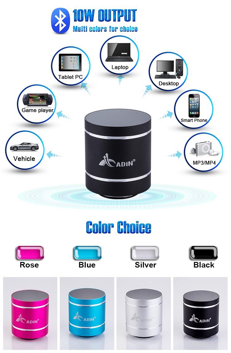 mini portable resonance bluetooth vibration speaker stick-on speaker surface speaker .jpg