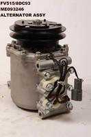 Air compression pump for mitsubishi fuso 8DC9