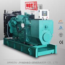 Free shipment to Thailand cheap price diesel generator 200kw with 6LTAA8.9G2