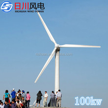 2015 100kw new magnet generator,vertical wind generator dynamo prices