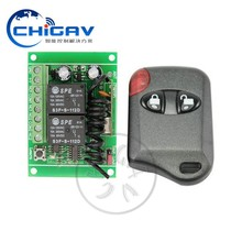 2 Chanel 10A 12V Relay Home Appliance RF Wireless Remote Control Switch