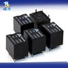 power relay 12V CMA51H-S-DC12V-C 5 pin 20A 16VDC