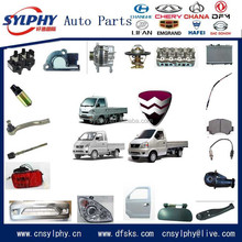 Hafei New King van cargo truck cabin auto engine auto body parts and accessory