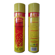 2015 new arrival GUERQI 899 garment glue for leather from adhesive manufactory