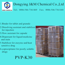 Pharmaceutical grade pvp k30 raw material supplier
