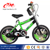 BMX 12 Inch child bicycle price / carbon road bike frame 4 wheel boys bike / cool bikes for kids