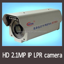 licence plate recognition ip lpr high speed security camera outdoor