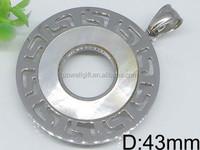Uptown Girl set double roundness wholesale arrowhead pendants