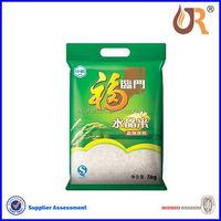5kg printed hand length handle plastic rice bag/rice packing bag