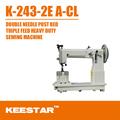 Keestar k-243-2 a-cl letto in pelle messaggio scarpa riparazione della macchina per cucire