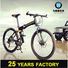 1 Land Rover fat tire mini beach cruiser bike bicycle for sales
